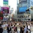Sztuczna inteligencja lekarstwem na niż demograficzny w Japonii